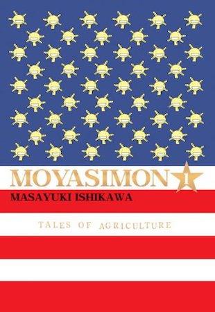 moyasimon1